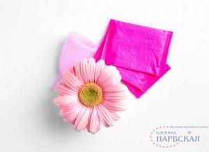 Анализы на рак шейки матки