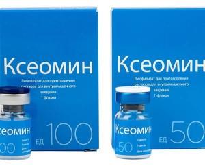 Xeomin_50_100_